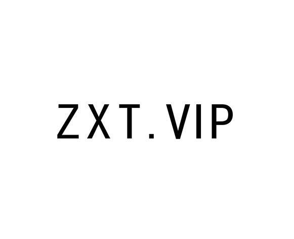 转让商标-ZXT.VIP