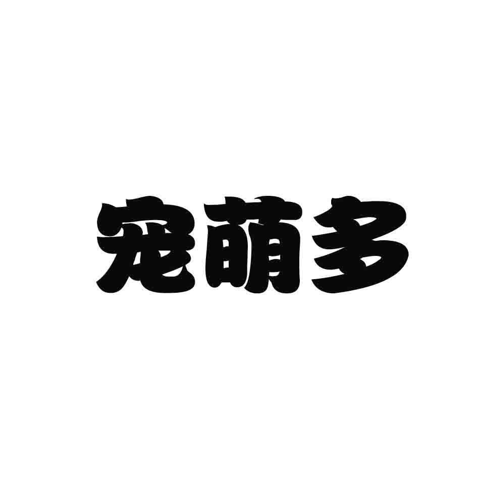 转让亚博娱乐yabo11-宠萌多