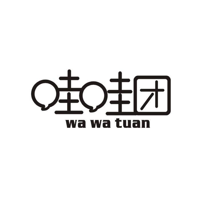 转让亚博娱乐yabo11-哇哇团