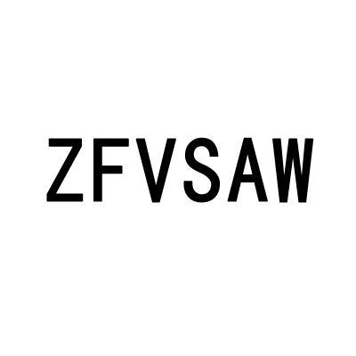 12类-运输装置,ZFVSAW
