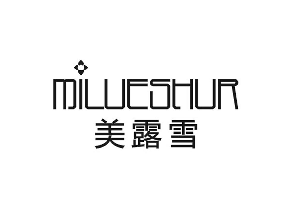 購買美露雪 MILUESHUR商標,海量03類-日化用品商標買賣就上米馬商標交易平臺