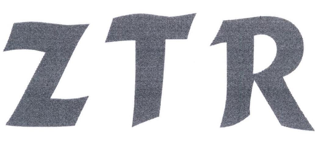 转让商标-ZTR