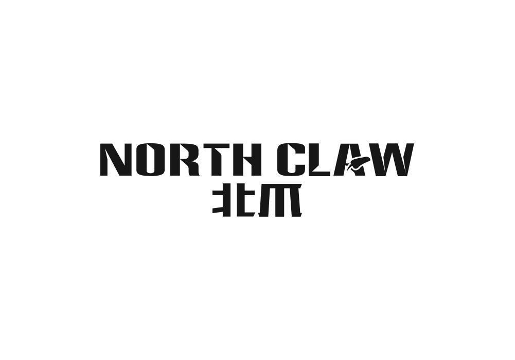 北爪  NORTH CLAW