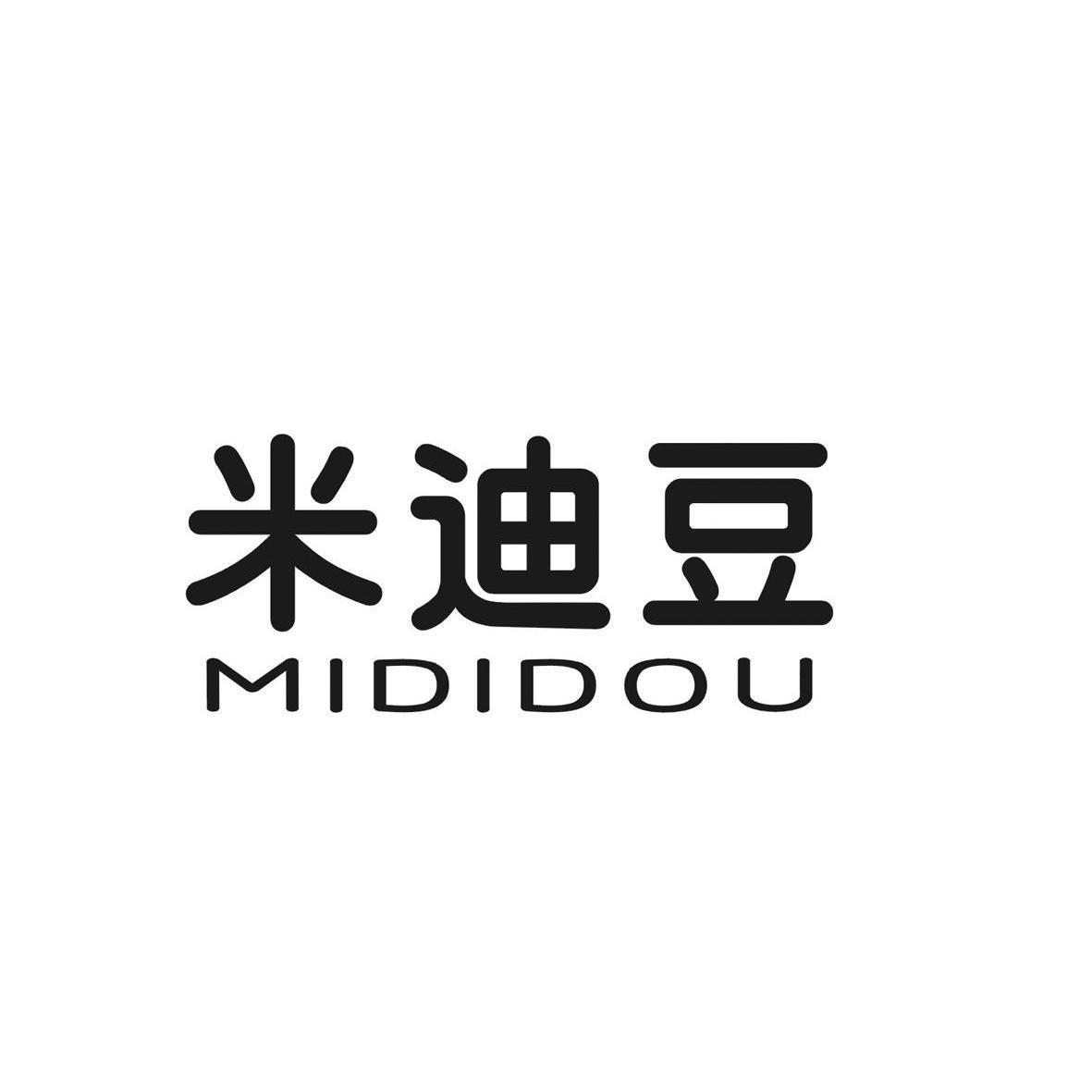 转让商标-米迪豆
