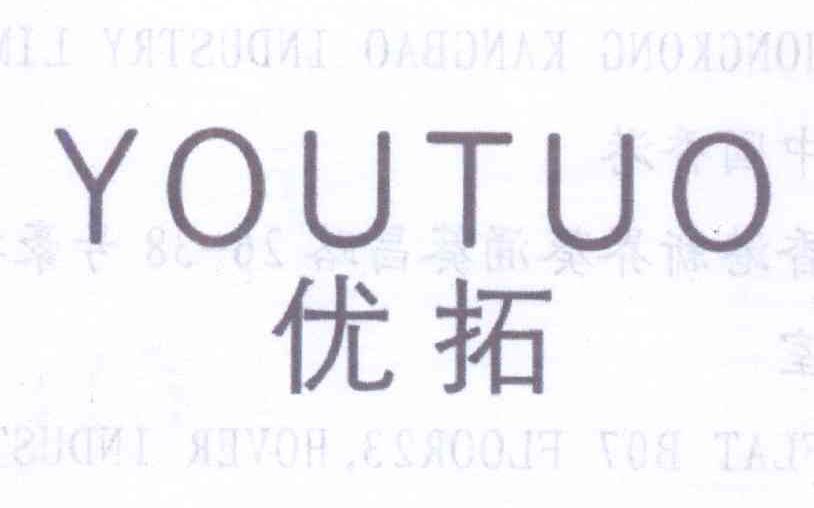 转让亚博娱乐yabo11-优拓