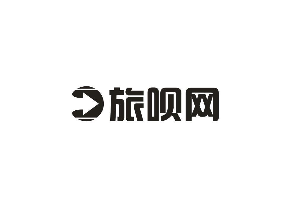 [39类]旅呗网