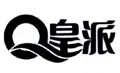 转让亚博娱乐yabo11-Q 皇派