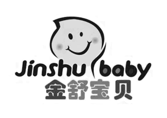 金舒宝贝 JINSHUBABY
