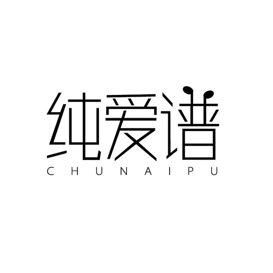 转让亚博娱乐yabo11-纯爱谱