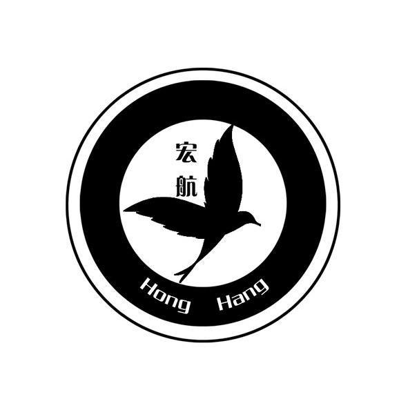 商標文字宏航商標注冊號 10283889、商標申請人安丘市鴻瑞農業發展有限公司的商標詳情 - 標庫網商標查詢
