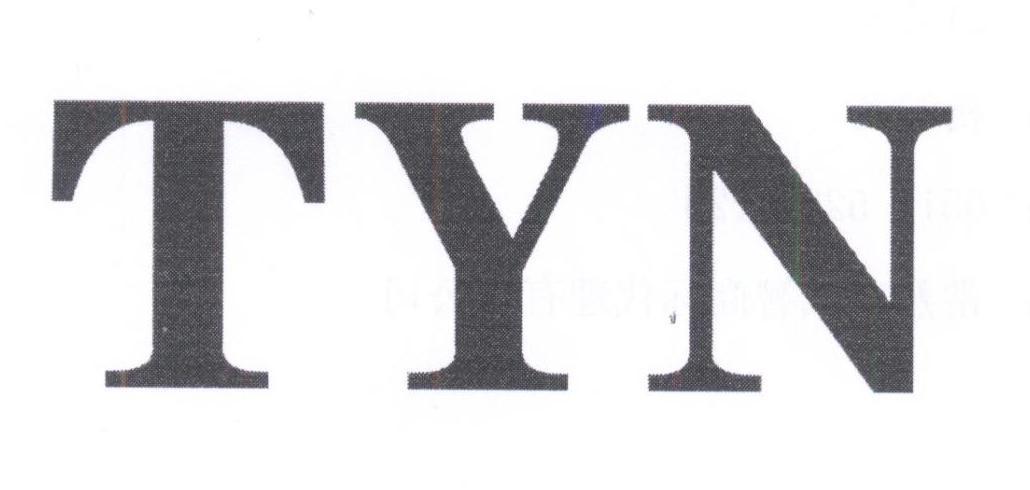转让商标-TYN