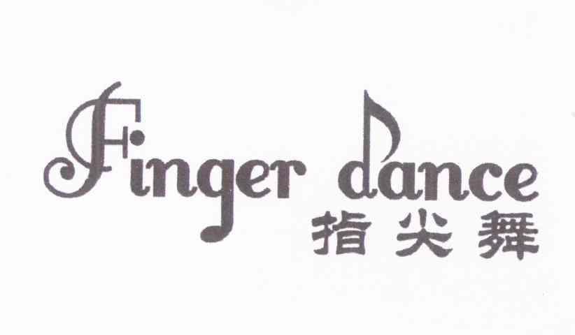 转让亚博娱乐yabo11-指尖舞 FINGER DANCE