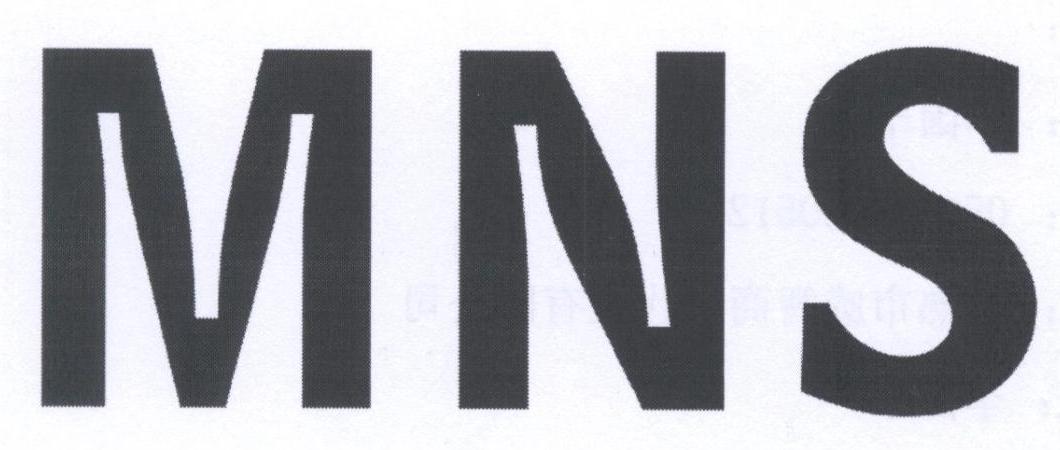 转让商标-MNS