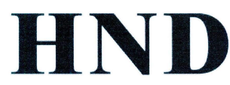 转让商标-HND