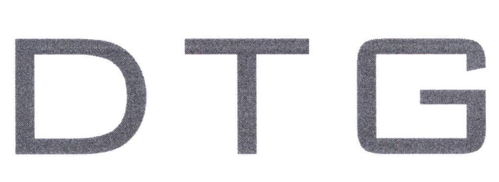 转让商标-DTG
