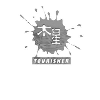 转让商标-木星 TOURISKER
