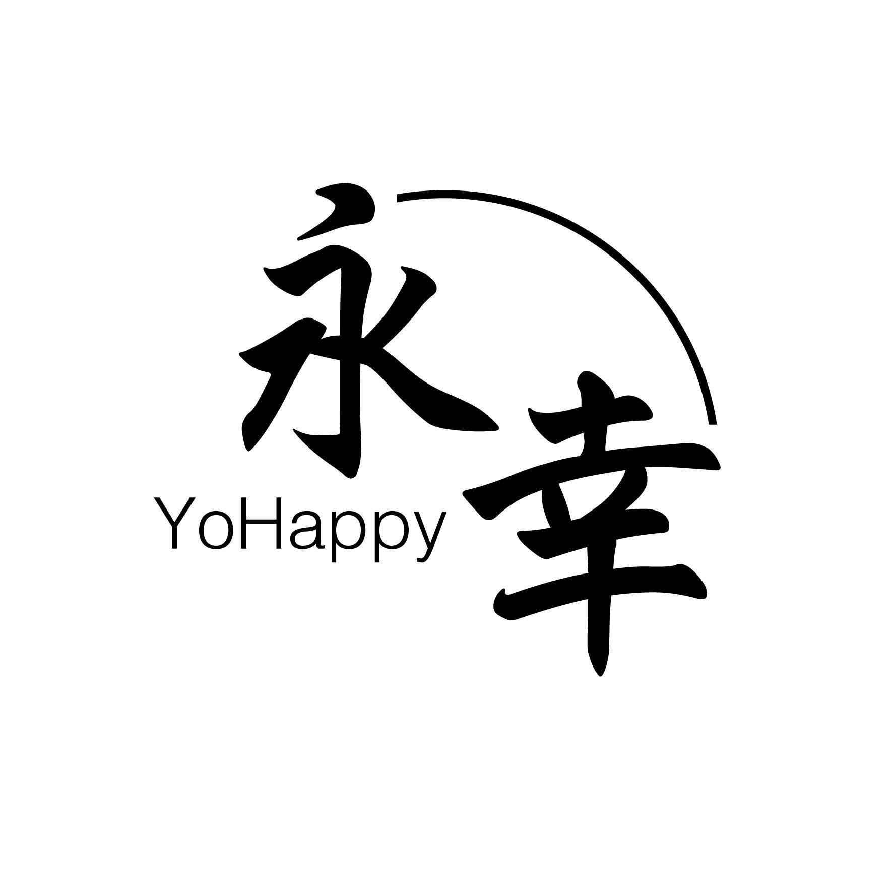 永幸  YOHAPPY