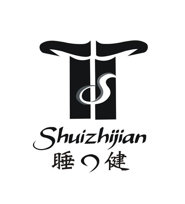 睡健  SHUIZHIJIAN S T