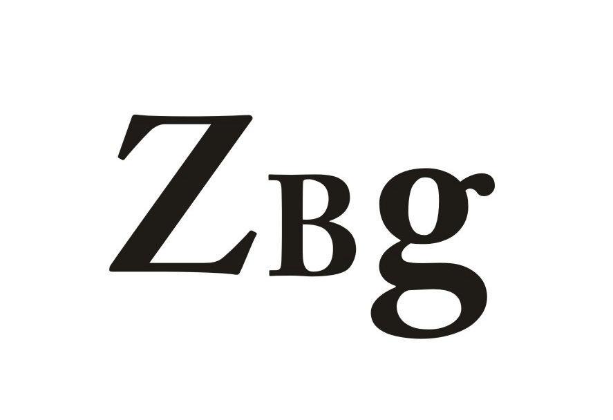 转让商标-ZBG