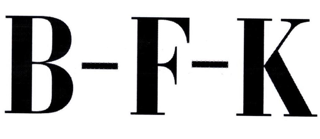 转让商标-B-F-K