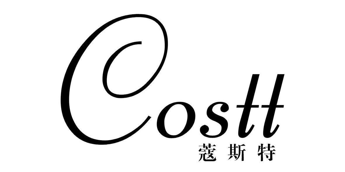 转让商标-蔻斯特 COSTT