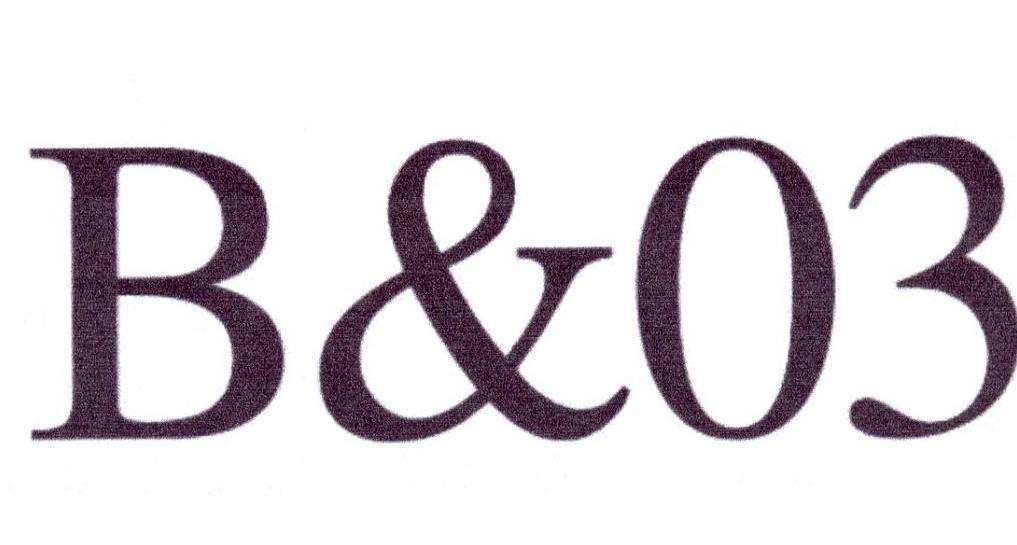 转让商标-B&03