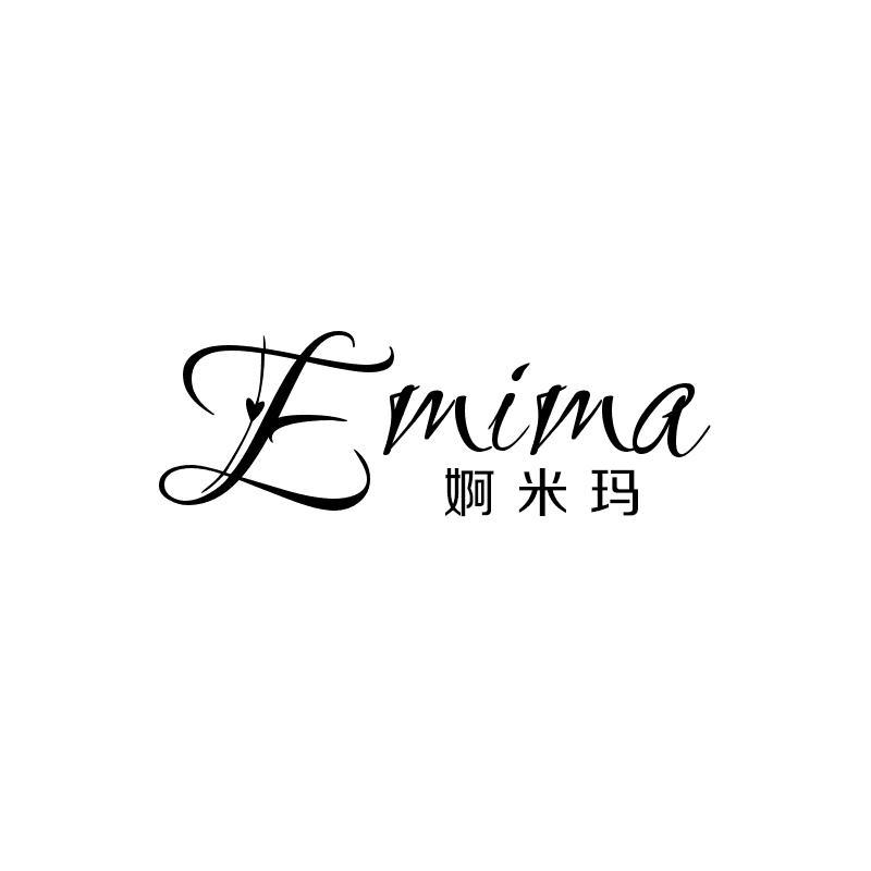 转让商标-婀米玛