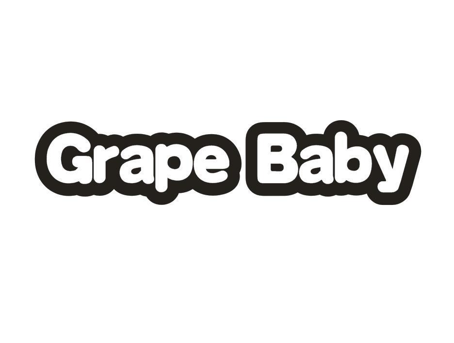 转让商标-GRAPE BABY