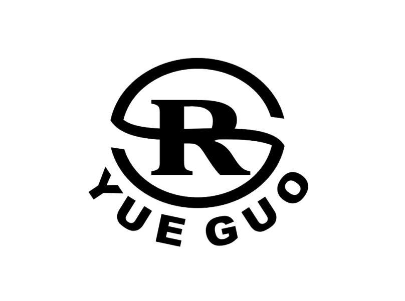 转让商标-YUE GUO
