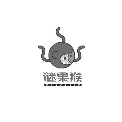 转让商标-谜果猴