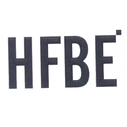 转让商标-HFBE