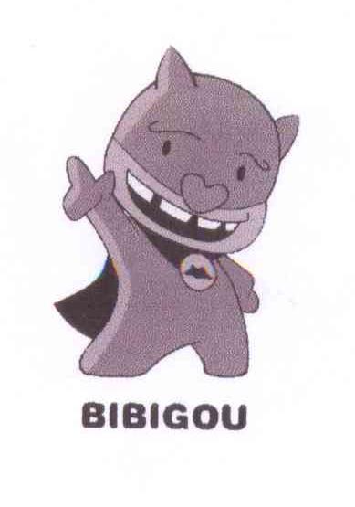 转让商标-BIBIGOU