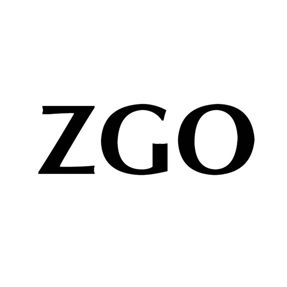 转让商标-ZGO