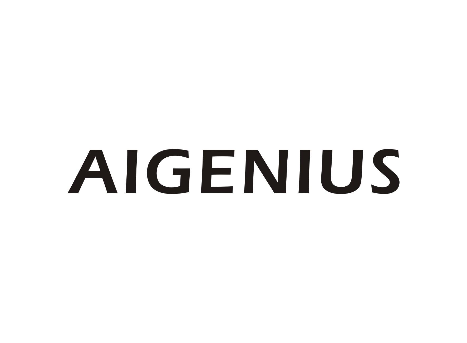 转让商标-AIGENIUS