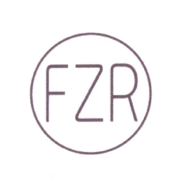 转让商标-FZR