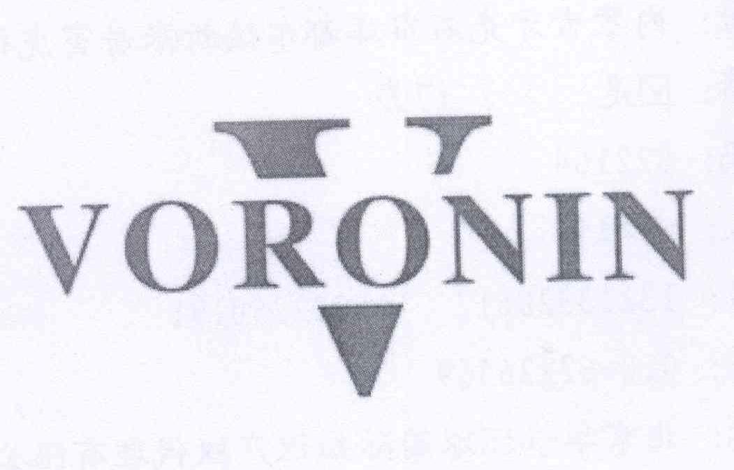 转让商标-V VORONINV