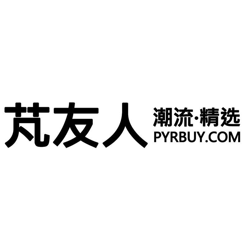 转让商标-芃友人 潮流精选 PYRBUY.COM