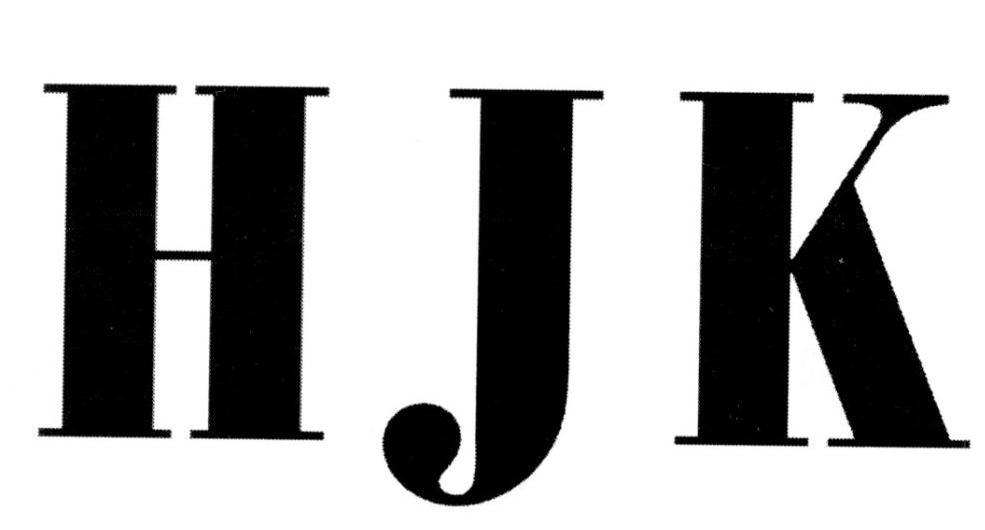 转让商标-HJK