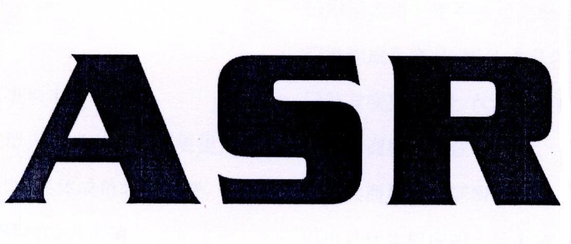 转让商标-ASR
