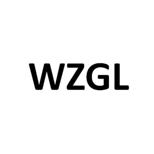 转让商标-WZGL