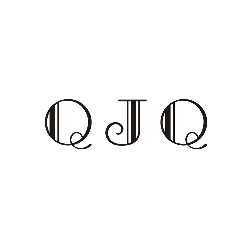 转让商标-QJQ