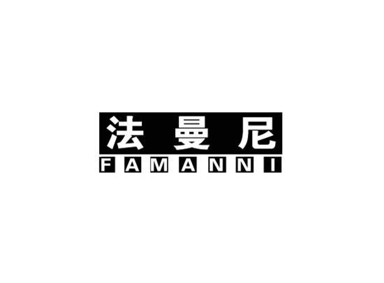 转让商标-法曼尼