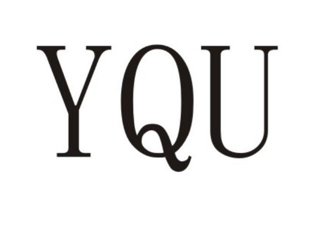 转让商标-YQU