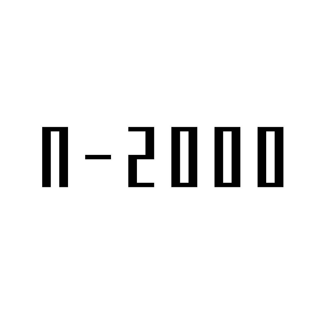 转让商标-N-2000