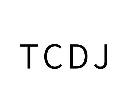 转让商标-TCDJ