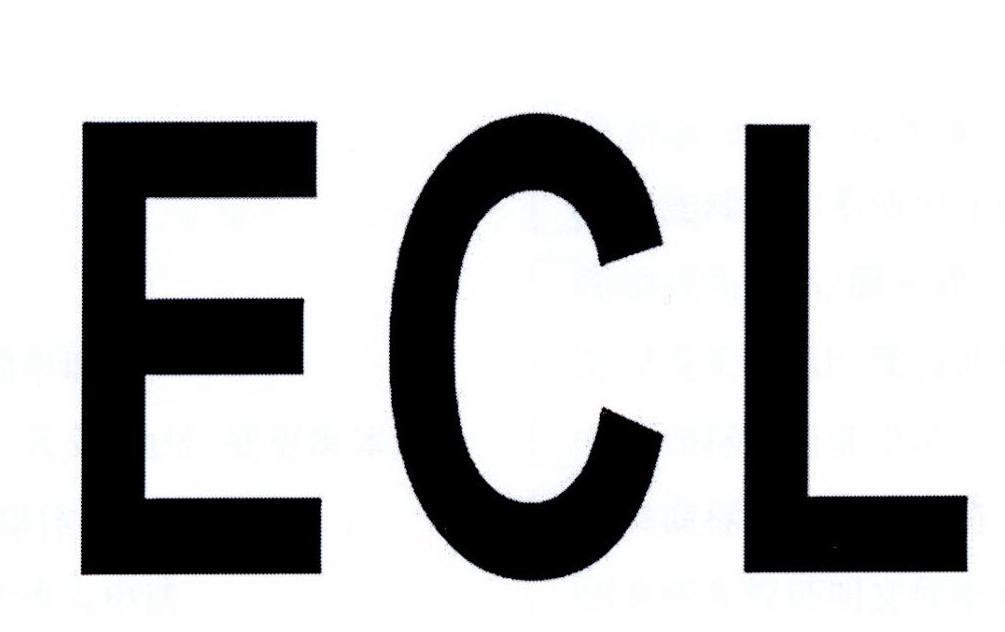转让商标-ECL