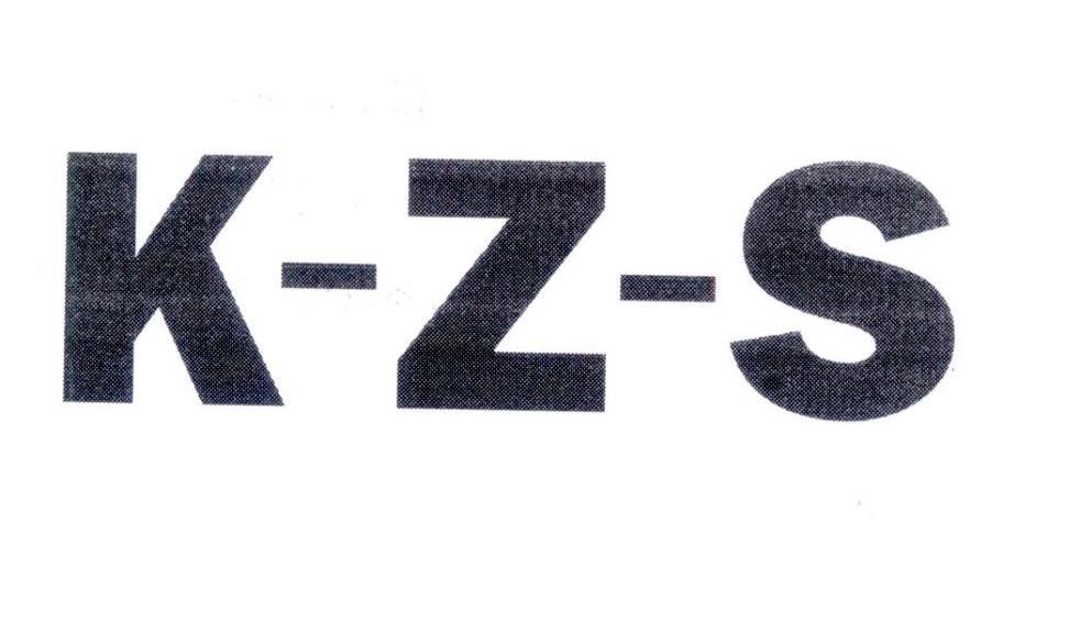 转让商标-K-Z-S