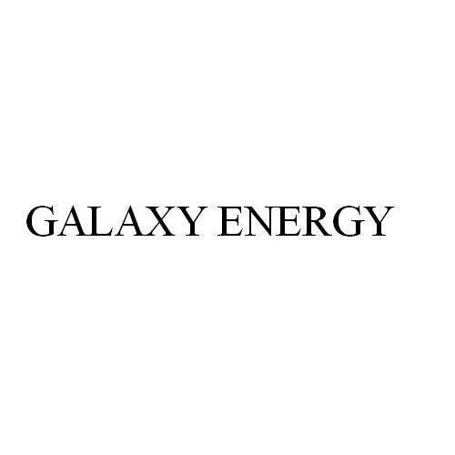 转让商标-GALAXY ENERGY