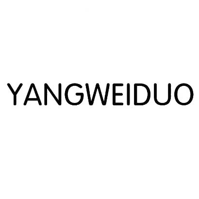 转让商标-YANGWEIDUO