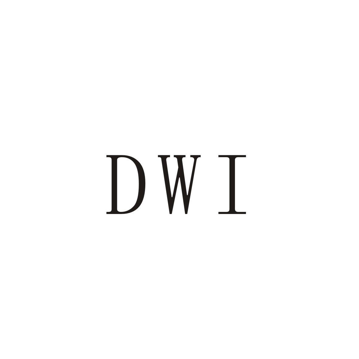 转让商标-DWI